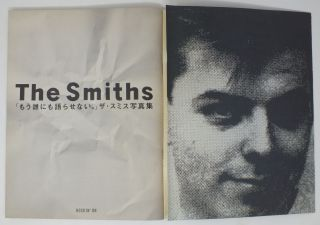 The Smiths. JAPAN ICON PHOTOBOOK